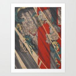 Ukiyo-e Rajōmon watanabe no tsuna oni ude kiru no zu Art Print