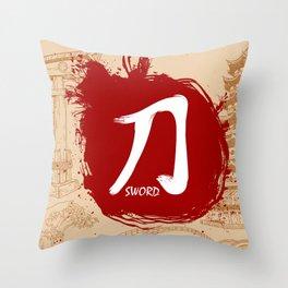 Japanese kanji - Sword Throw Pillow