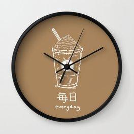 Iced Coffee (mainichi) Wall Clock