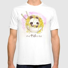 """ZUTTO SOBA NI IRU YO"" Always by your side? Or Always in your Buckwheat Noodles...? T-shirt"