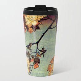 Springtime In Japan, Thinking Of You Travel Mug