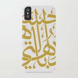 Do Good (Arabic Calligraphy) iPhone Case