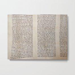 Religious torah book ancient classics Metal Print