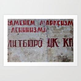 Cyrillic Art Print