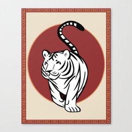YOTR-Tiger Canvas Print