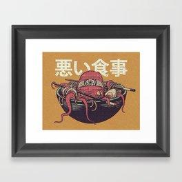 Ramen II Framed Art Print