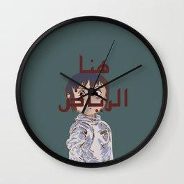 Riyadh Is Here Wall Clock