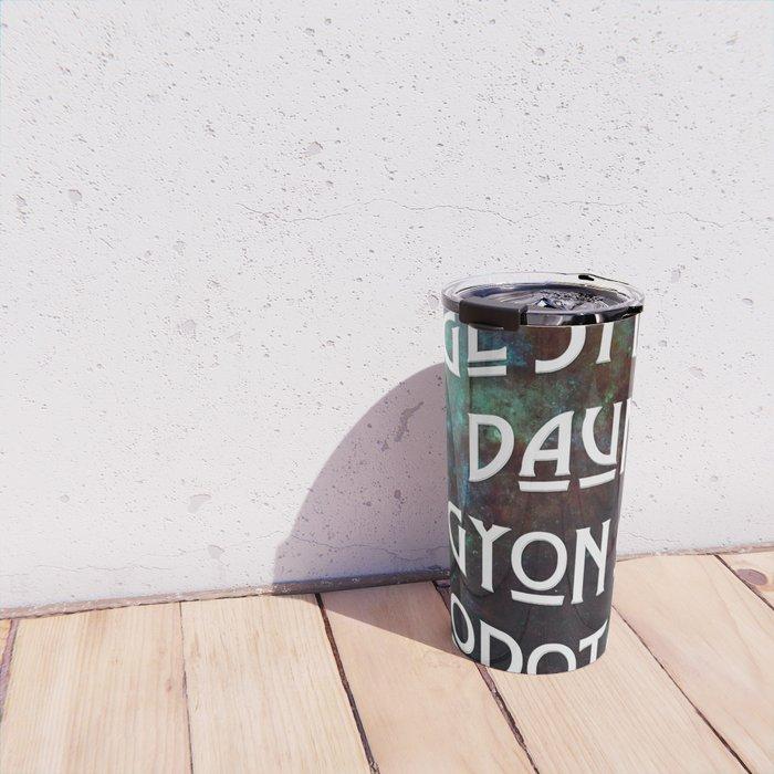 Ge Smak Daun Gyon Op Nodotaim Travel Mug