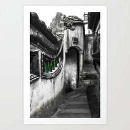 colorless shanghai 8 Art Print