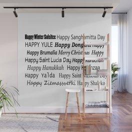 Happy Holidays! Wall Mural