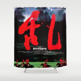 Ran - Vintage Film Poster Shower Curtain