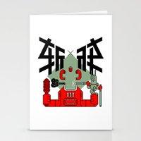 knight Stationery Cards featuring knight by Toyoya Li