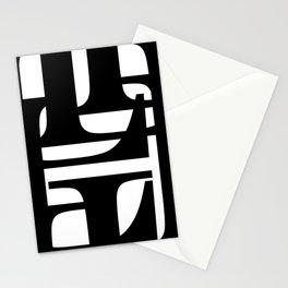 Hidden Letters. Baskerville L Stationery Cards