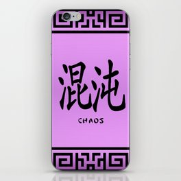"Symbol ""Chaos"" in Mauve Chinese Calligraphy iPhone Skin"