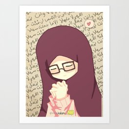 Pray for Success in Examination Art Print