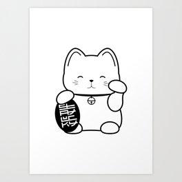 Stay Lucky WHT Art Print