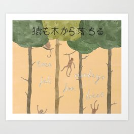 Even Monkeys Fall Art Print