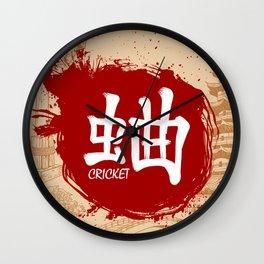 Japanese kanji - Cricket Wall Clock
