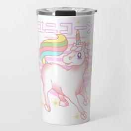 Kawaii Unicorn Travel Mug