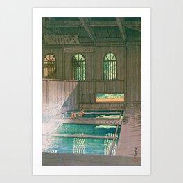 12,000pixel-500dpi - HOSHIONSEN - Kawase Hasui Art Print