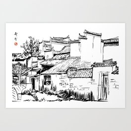 Chinese ink painting of Chinese village Art Print