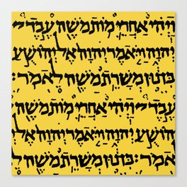 Hebrew Script on Saffron Canvas Print