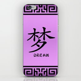 "Symbol ""Dream"" in Mauve Chinese Calligraphy iPhone Skin"