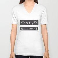 arabic V-neck T-shirts featuring arabic japanese by Sara Eshak