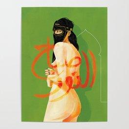 Sabah al Noor / Good Morning Poster