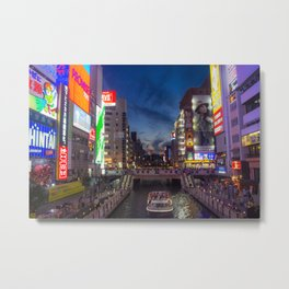 Osaka Night Lights Metal Print
