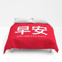 RED MORNING Comforters
