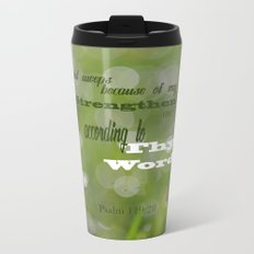 Psalm 119 Tears Metal Travel Mug