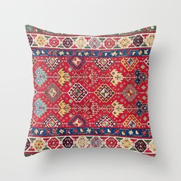 Caucasian Azerbaijan South Caucasus Long Rug Print Throw Pillow