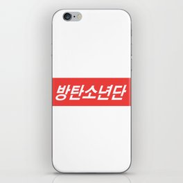 BTS Hangul Bangtan Boys red iPhone Skin