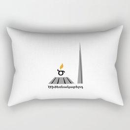 Tsitsernakaberd Rectangular Pillow