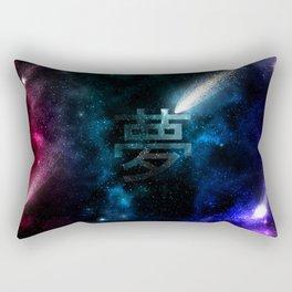 Sky Dream Rectangular Pillow