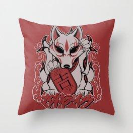 MKI LUCKY KITSUNE Throw Pillow