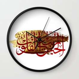 Love is the spring of heart Wall Clock