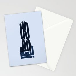 Bismillah Blue Kufi Stationery Cards
