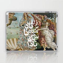 Persian mix: Birth of Venus Laptop & iPad Skin