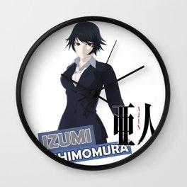 Izumi Shimomura Wall Clock