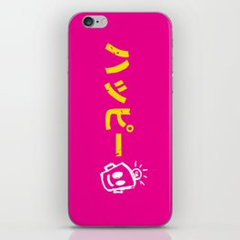 HAPPY Japanese iPhone Skin