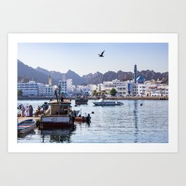 Muttrah Fish docks - Muscat, Oman Art Print