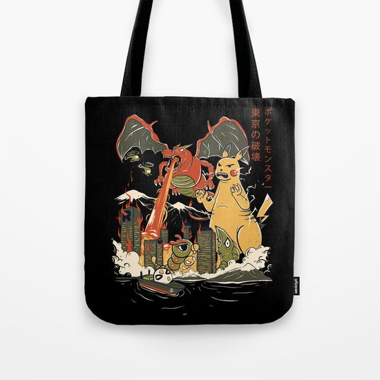 Out Of Control II Tote Bag