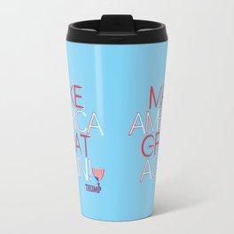 Make America Great Again w/ Trump Trumpet & Flag logo. Travel Mug
