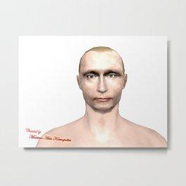 Czar of Russia Metal Print