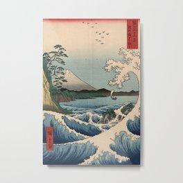 The Sea of Satta Metal Print