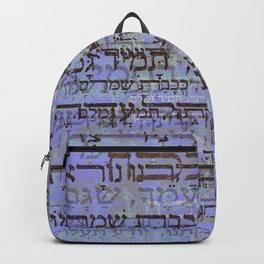 Hebrew Art Ana B'Ko'ach (A Kabbalistic Prayer) Jewish Spiritual Kabbalah Backpack