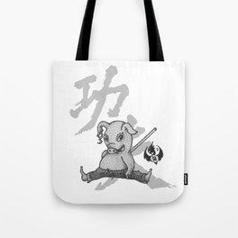 KungFu Zodiac - Pig Tote Bag