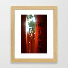 Kyoto Japan: Fushimi Inari Taisha Red Arches Framed Art Print